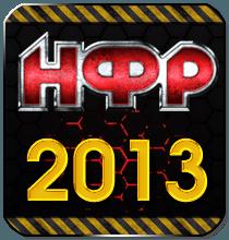 Видео реслинг шоу НФР 2013 года