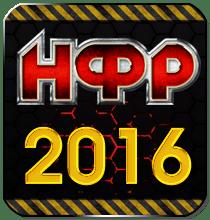 Видео реслинг шоу НФР 2016 года